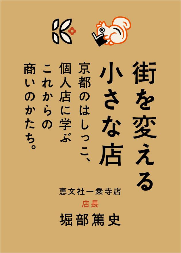 けいぶんしゃカバー1010-2