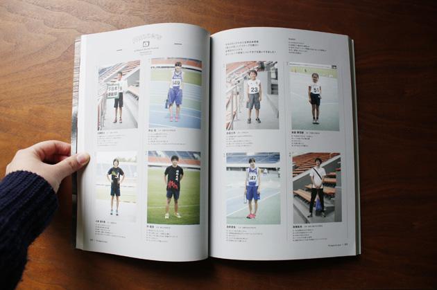 『TO 目黒区特集号』より。目黒区体育祭・陸上の部での選手のスナップを集めたページ。