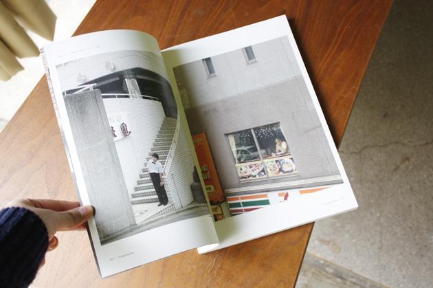 『TO 目黒区特集号』より。アレック・ソスの撮り下ろした目黒区の風景。