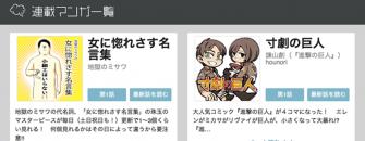 スクリーンショット(2014-01-24 10.32.27)_