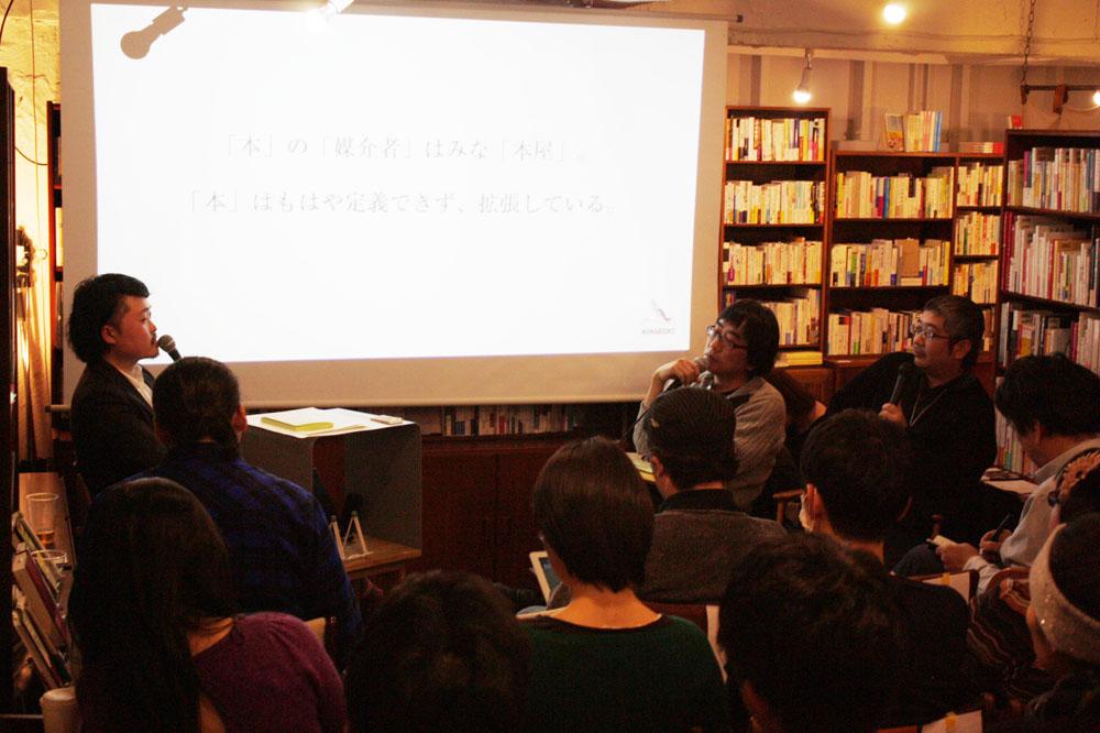 (左から)内沼晋太郎、仲俣暁生、小林浩