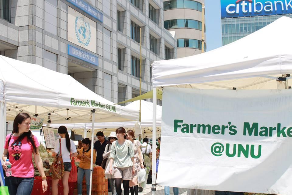 国連大学前のFarmar's Marketのようす