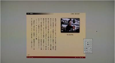 The Complete OZU 〜 小津安二郎の世界