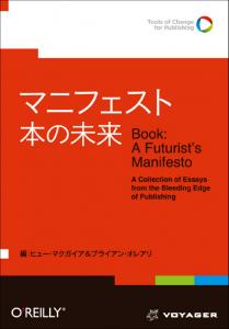 manifesto-209x300_