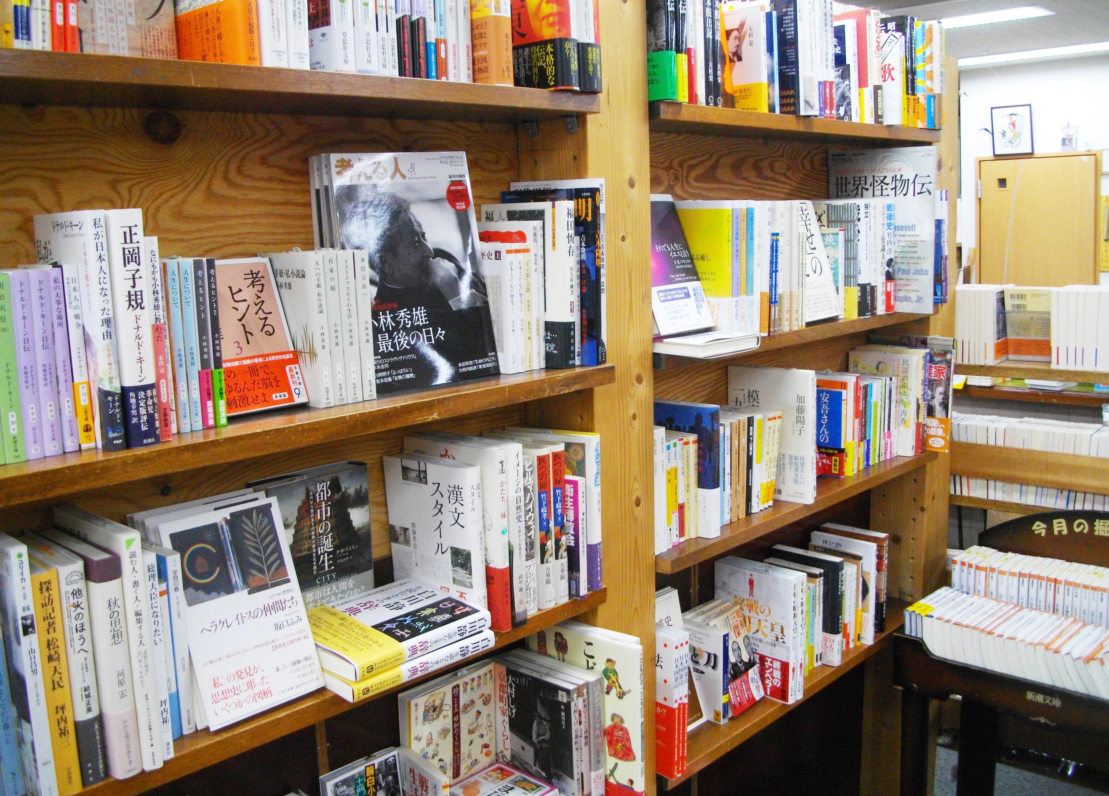 北書店の本棚の一部。『考える人』の小林秀雄特集がアイキャッチに。