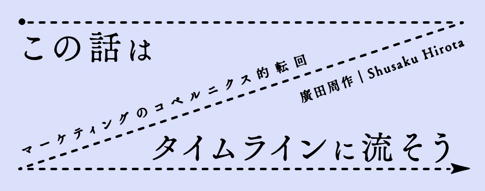 hirota_new0430