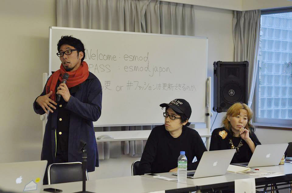 左から、水野大二郎氏、永井幸輔氏、金森香氏