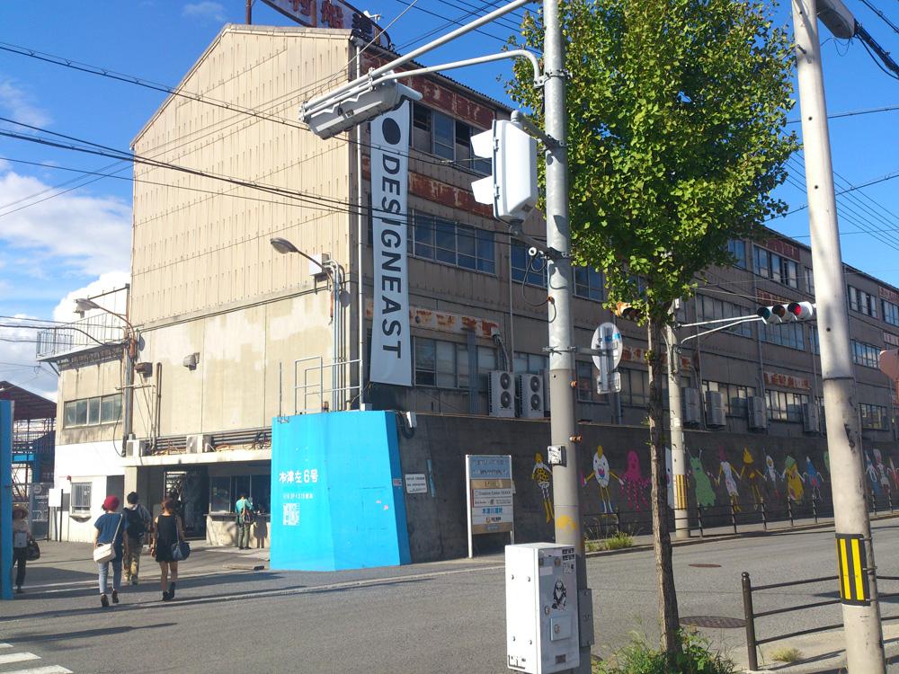 Vol.1の会議が行われたDESIGNEAST03の会場、名村造船所跡地/クリエイティブセンター大阪