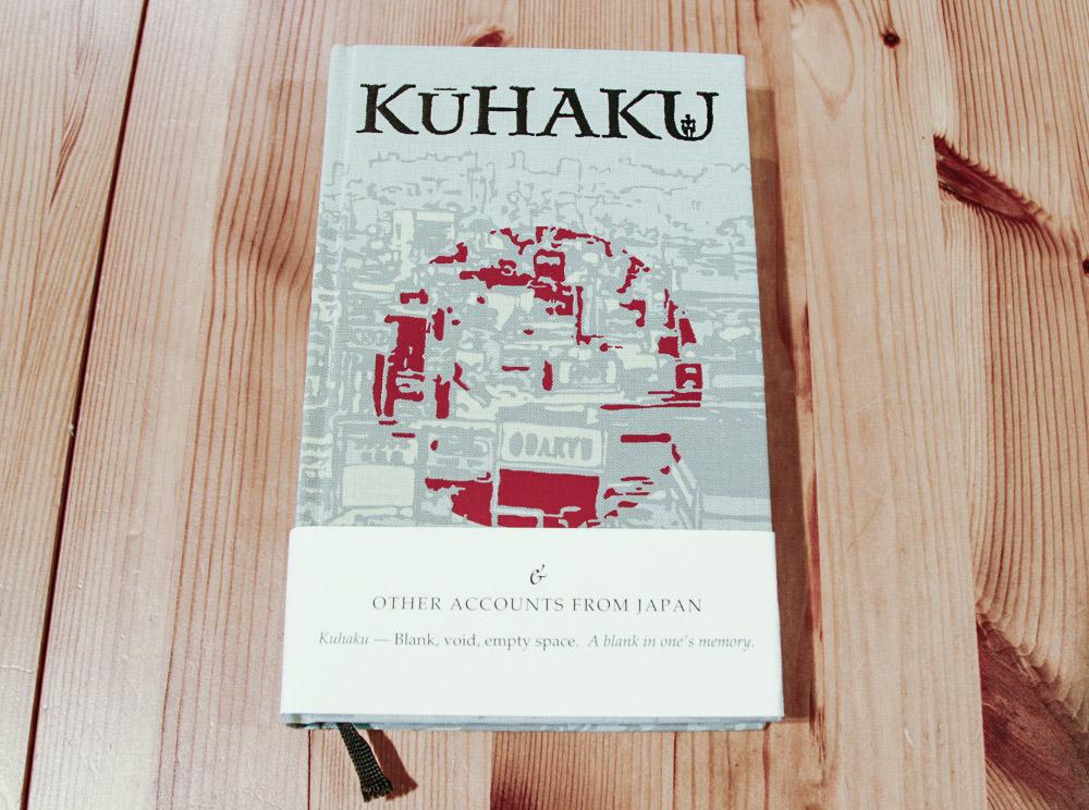 『Kuhaku』(2005年)