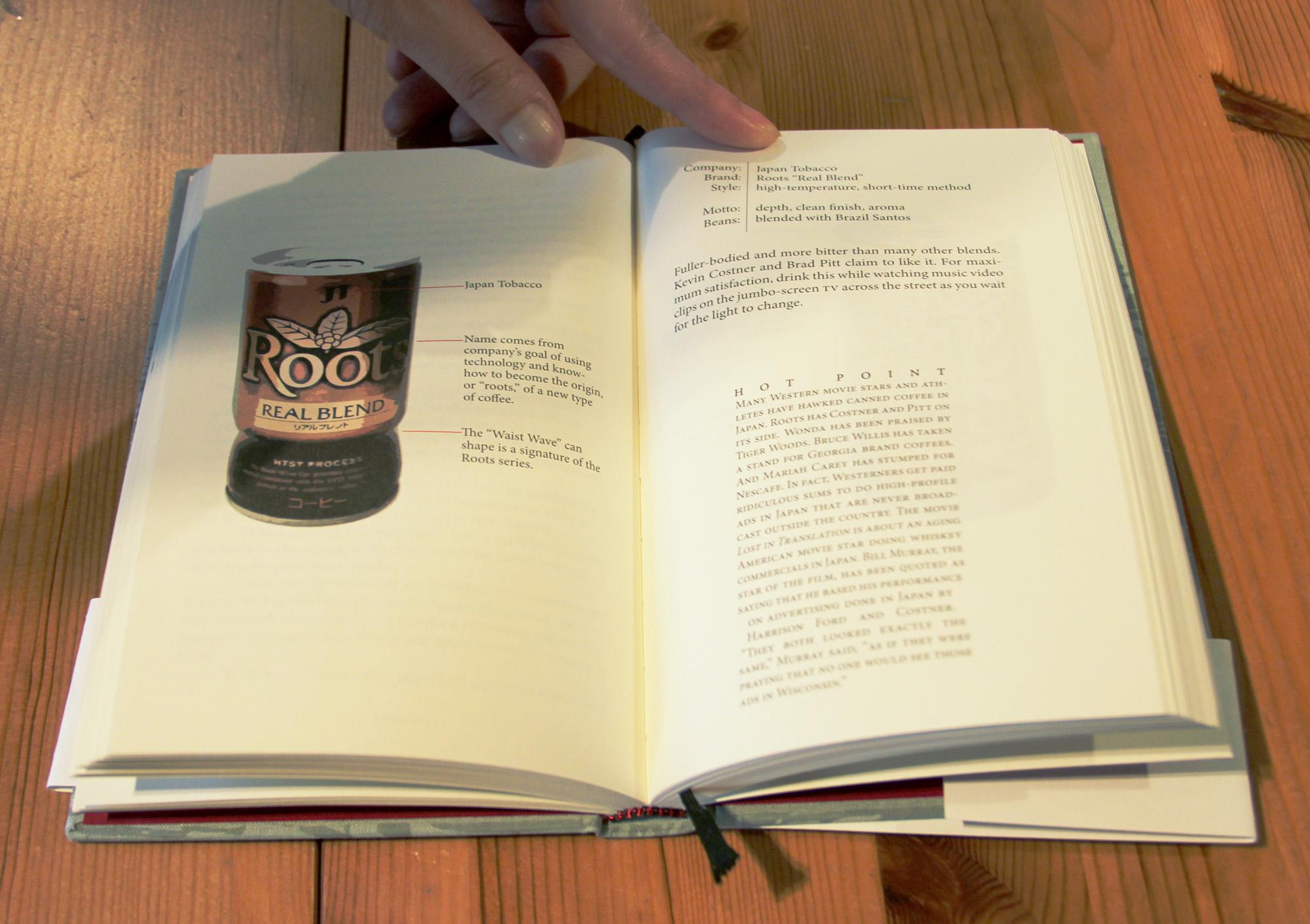 『Kuhaku』のうち、日本の缶コーヒーのデザインなどをレビューするページ。