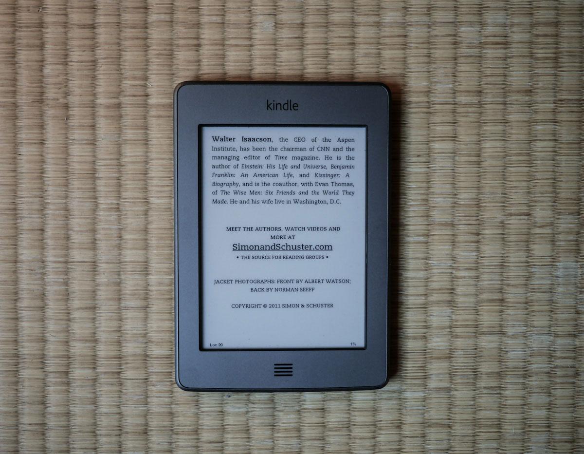 Kindle 写真3