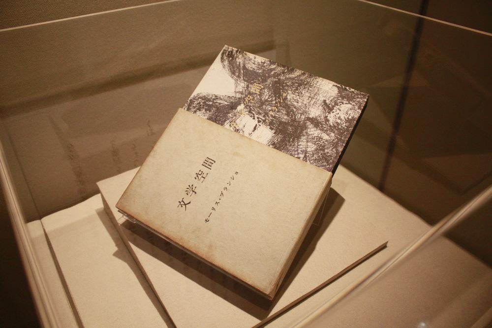 モーリス・ブランショ『文学空間』(粟津 則雄/出口 裕弘訳、現代思潮社、1962年初版)。「装幀=菊地信義とある『著者50人の本』展」の冒頭に展示されていた