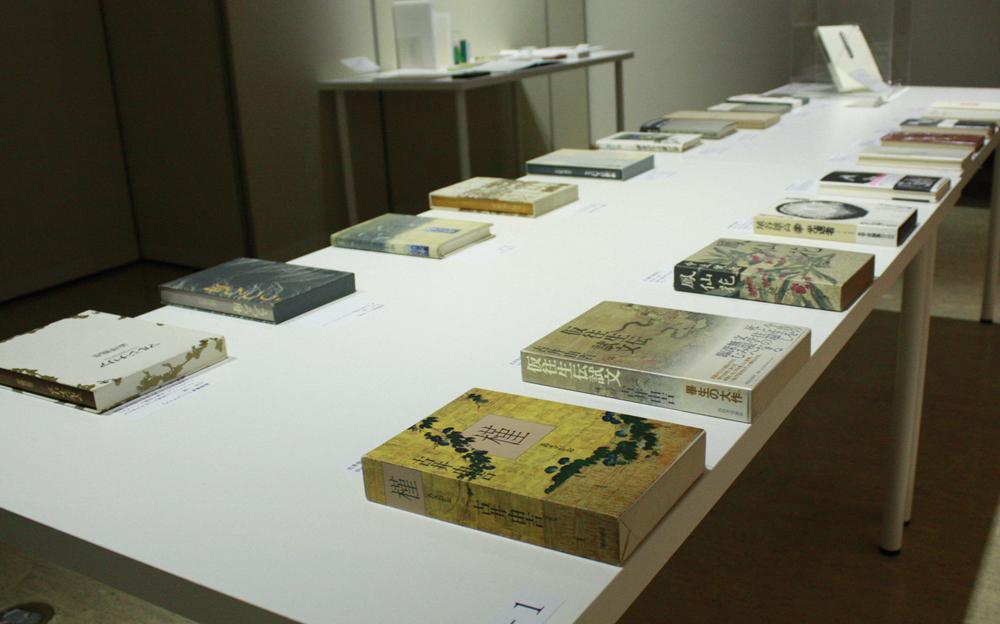 神奈川近代文学館「装幀=菊地信義とある『著者50人の本』展」より