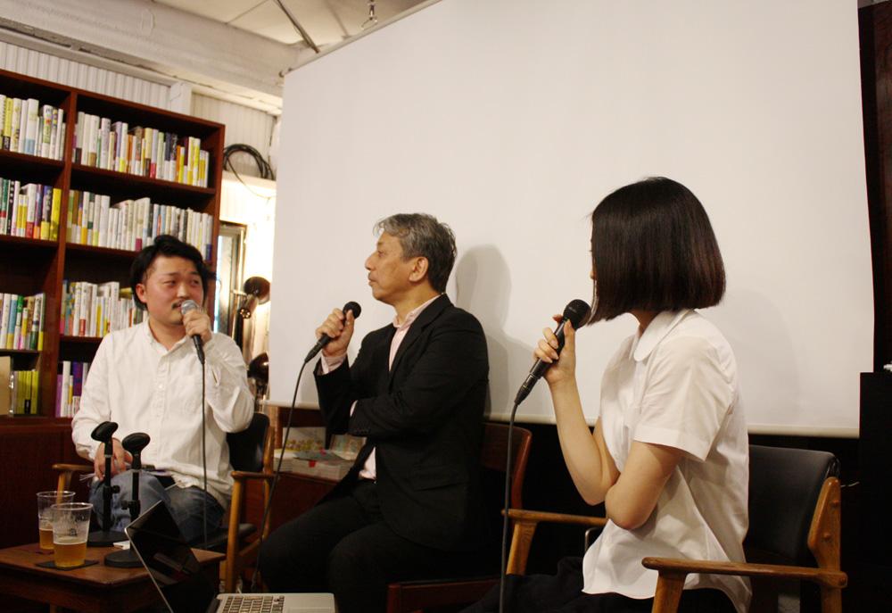 (左から)内沼晋太郎、後藤繁雄、谷口愛(敬称略)