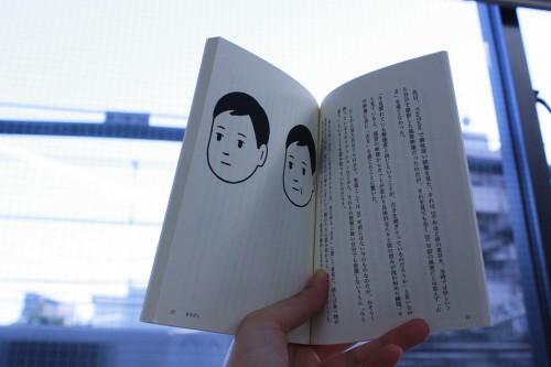 「紙版の電子本」は文庫本サイズです。電子版『まなざし』から新たに追加されたイラストなどももちろんすべて掲載。