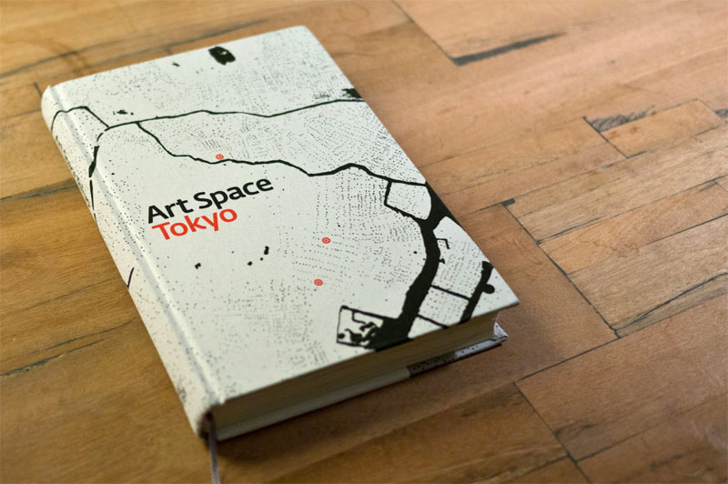 『Art Space Tokyo』——紙の本