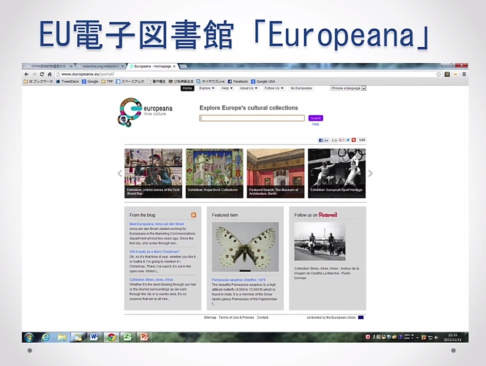 06_Europiana