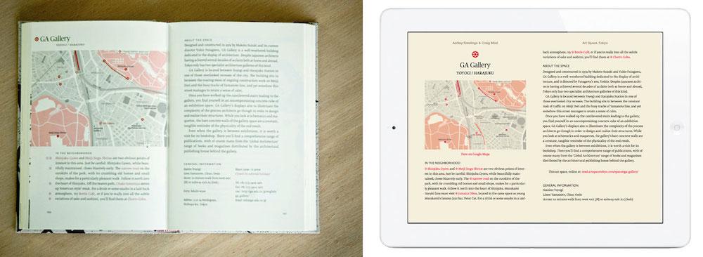 紙の本と電子の本。違いはあるがよく似ている