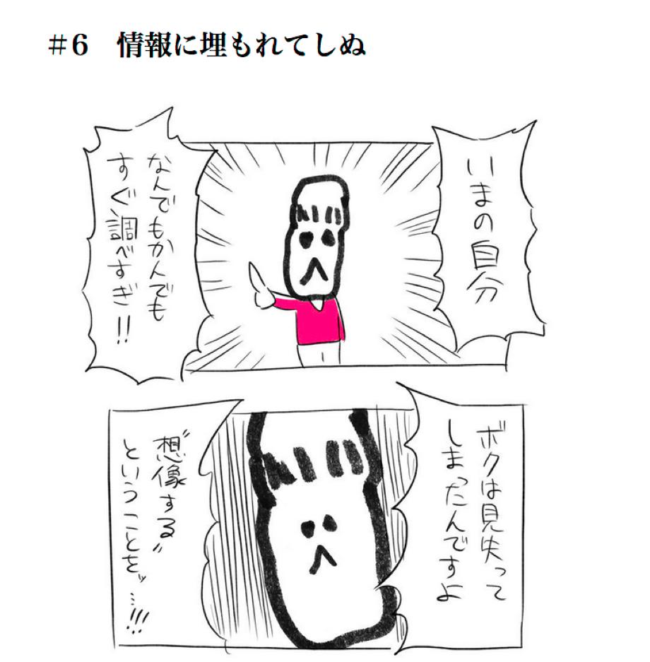 https://note.mu/hasimotosuzu/n/nca4348c3f5b6