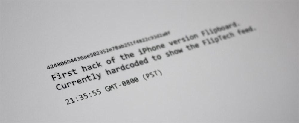 『iPhone版Flipboard』 最初のコミット・メッセージ詳細