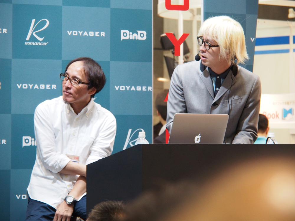 茨木政彦さん(左)、岡本正史さん(右)