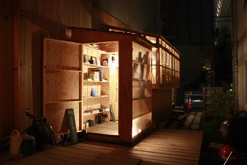 オフィス街の中、煌々と光る「小屋BOOKS」。この背後にはすぐに虎ノ門ヒルズがそびえ立っている