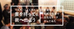 cm00_banner