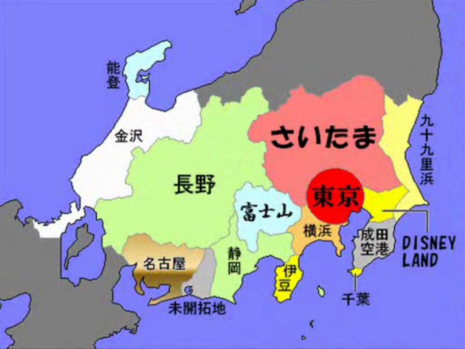 動画「【バカ日本地図】~全国のバカが考えた脳内列島MAP~」より(スクリーンショット)