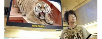 lifeofpi_bigman_e