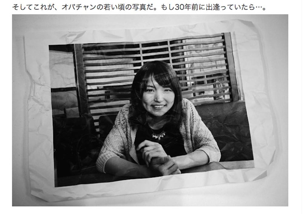 「大阪の虎ガラのオバチャンと227分デートしてみた!」より(スクリーンショット)
