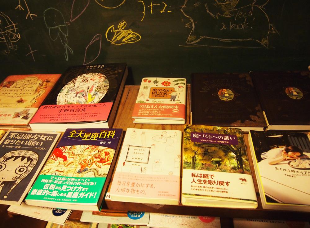 bookcafe kuju店内