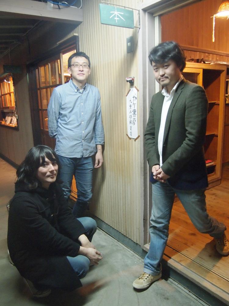 (左から)山下賢二さん、柴田哲弥さん、内沼晋太郎(聞き手)