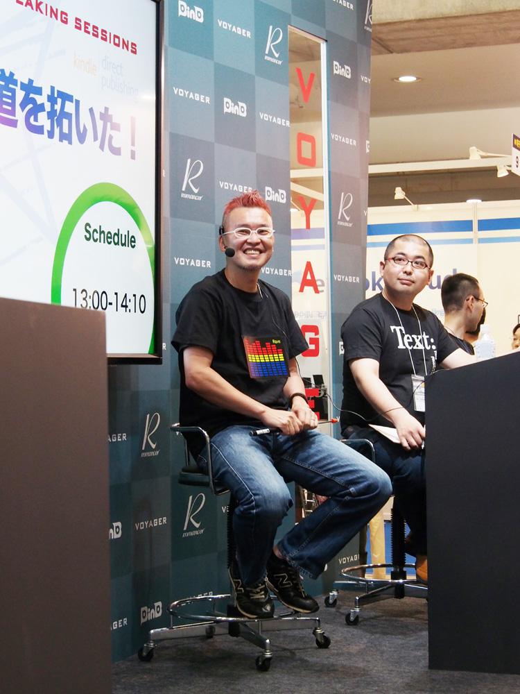 (左から)鈴木みそさん、菊池健さん