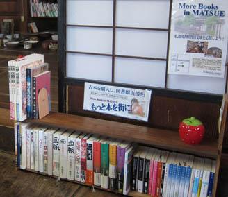 協力店舗のうちの一つ、「いまみや工房」での本棚設置の様子