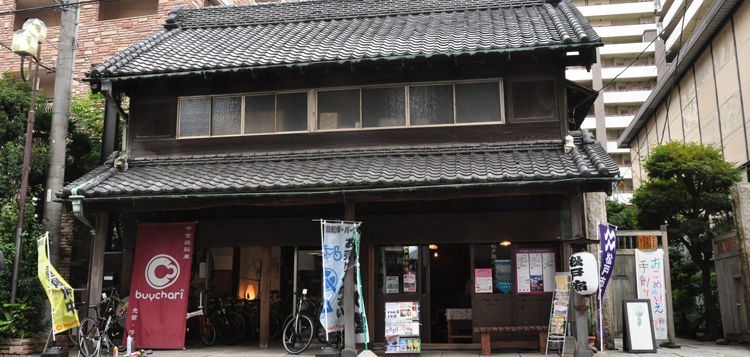 古民家スタジオ 旧・原田米店