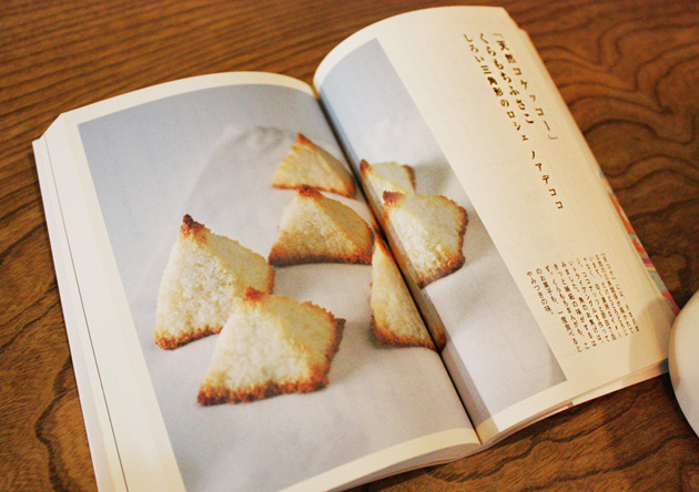 くらもちふさこ「天然コケッコー」から着想を得たレシピ「しろい三角形のロシェ ノアデココ」(『まんがキッチン』より/©Aki[料理写真])