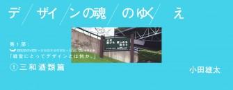 yukue2-04