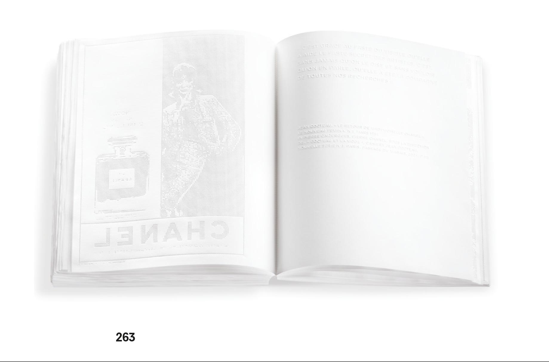 『No. 5 Culture Chanel』(2013年)