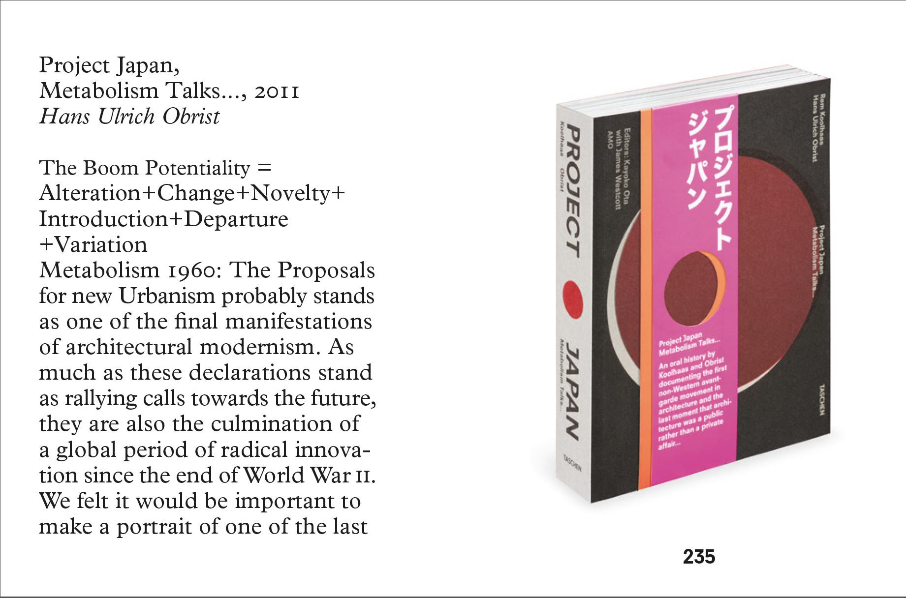 『プロジェクト・ジャパン』(2011年)英語版