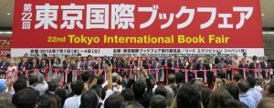 bookfair2015_E
