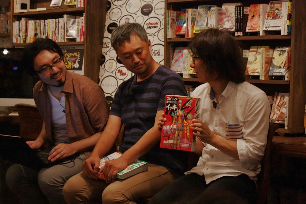 (左から)山内康裕さん、岩間秀和さん、江上英樹さん。江上さんが手に持っているのは『IKKI』の前身となった『スピリッツ増刊IKKI』(2000年発売)。