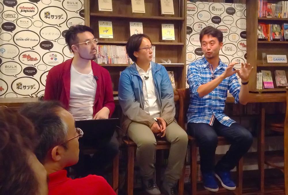 (左から)山内康裕さん、北本かおりさん、ドミニク・チェンさん。