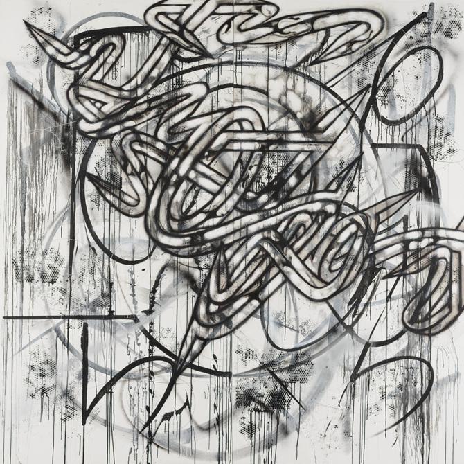 Enrico Isamu Oyama, FFIGURATI #88, 2013-2014 Artwork © Enrico Isamu Oyama Photo © Atelier Mole