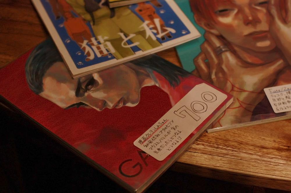 デビュー前に野田さんが頒布していた同人誌の一部