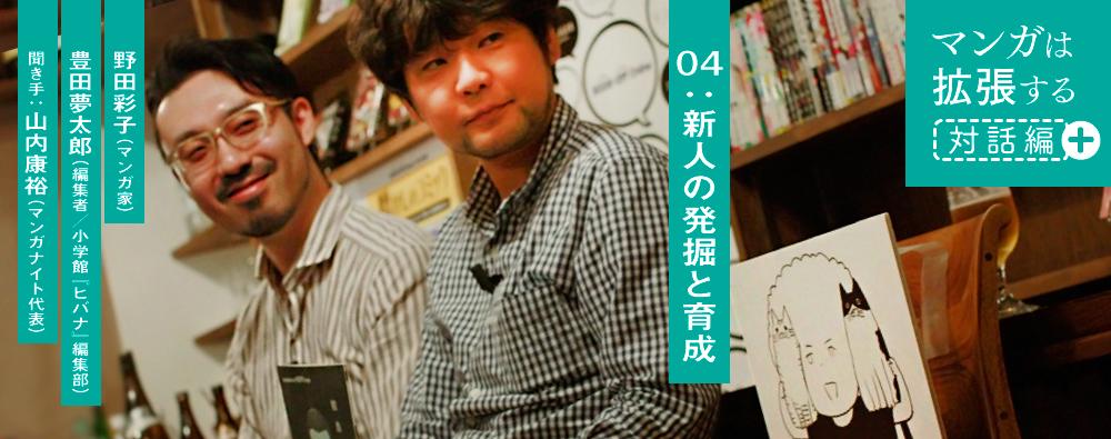 manga_04