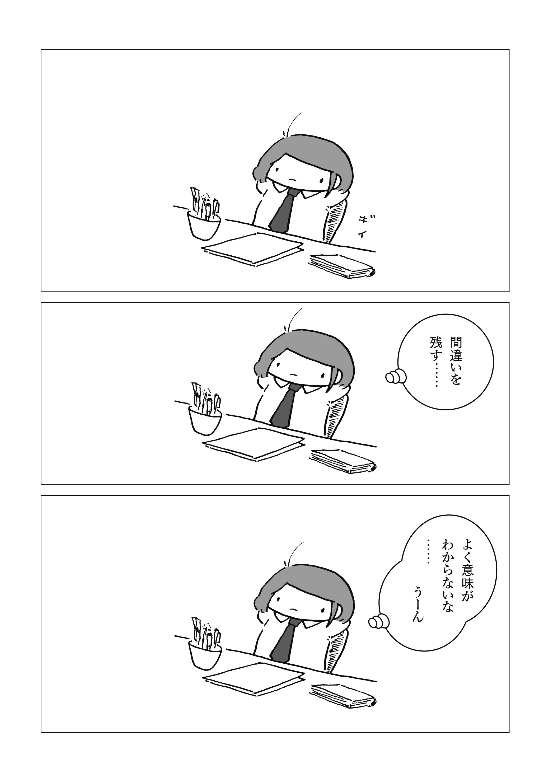 d04_010_b