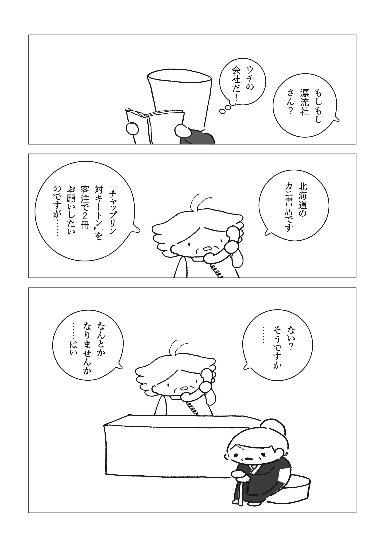 d06_004_b