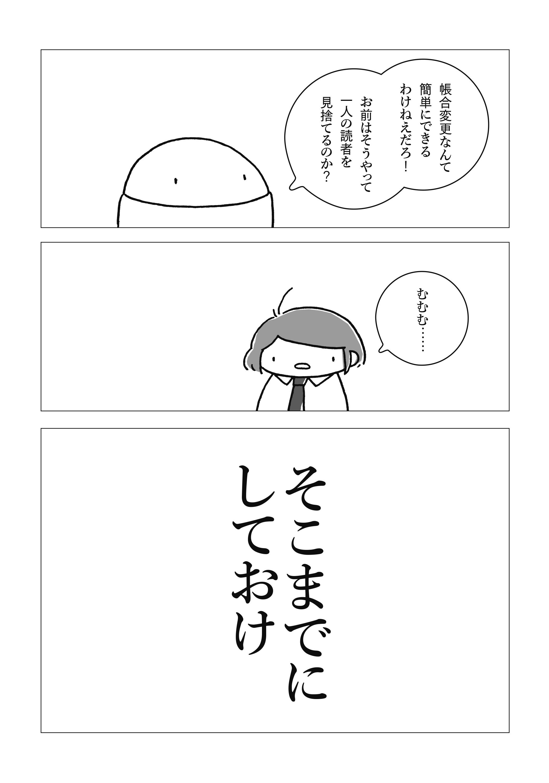 d07_010