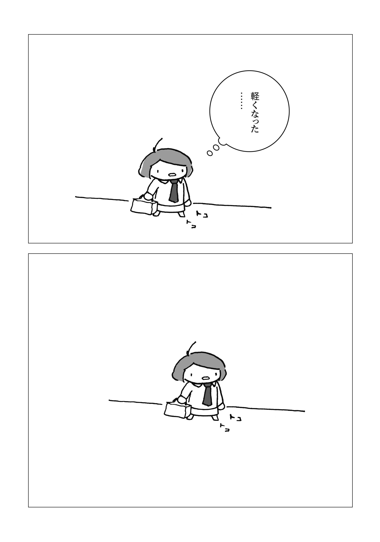 d07_016