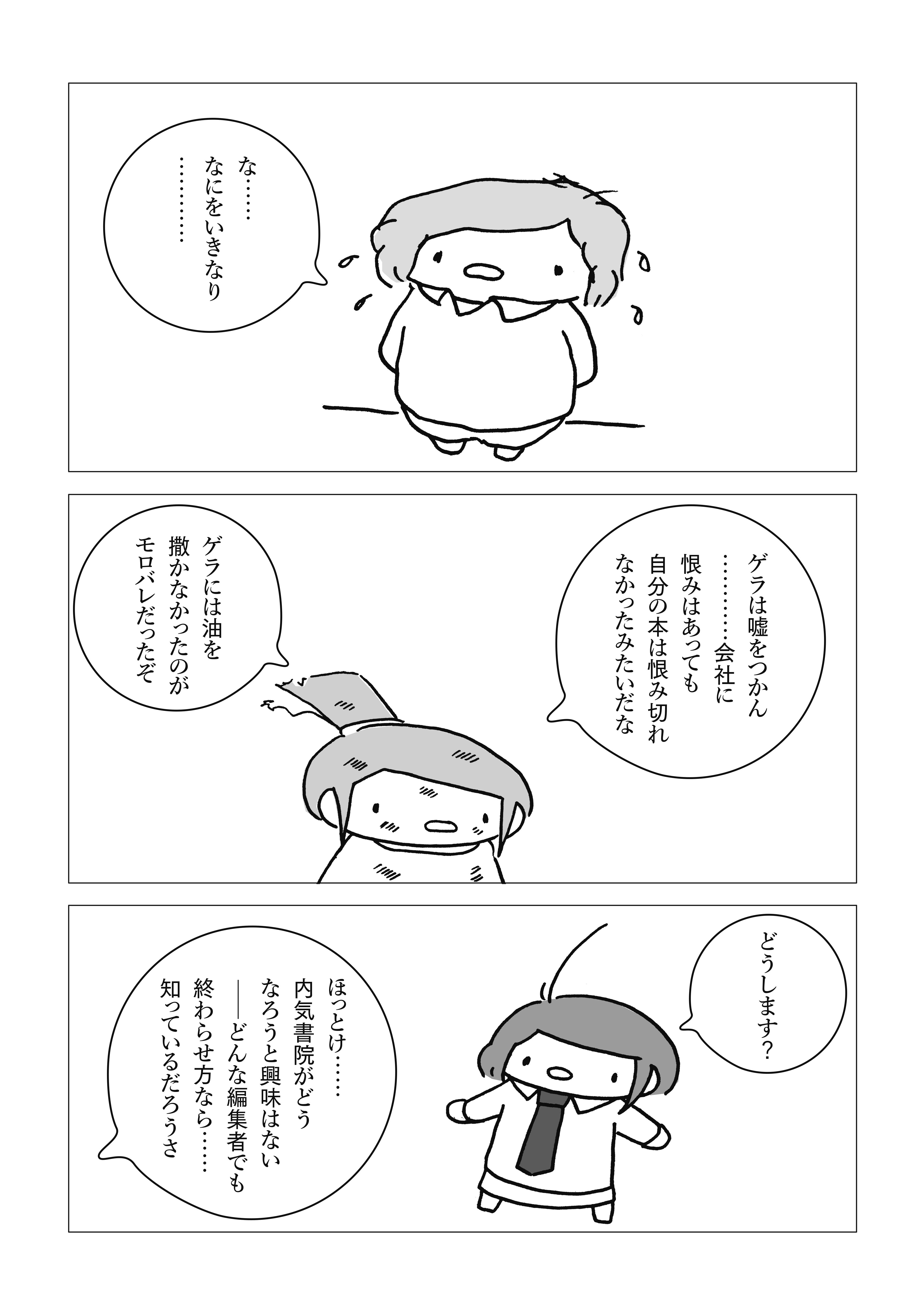 d18_014_b